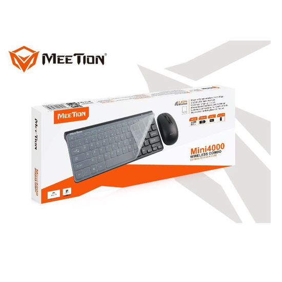 Picture of Meetion Mini Keyboard 4000