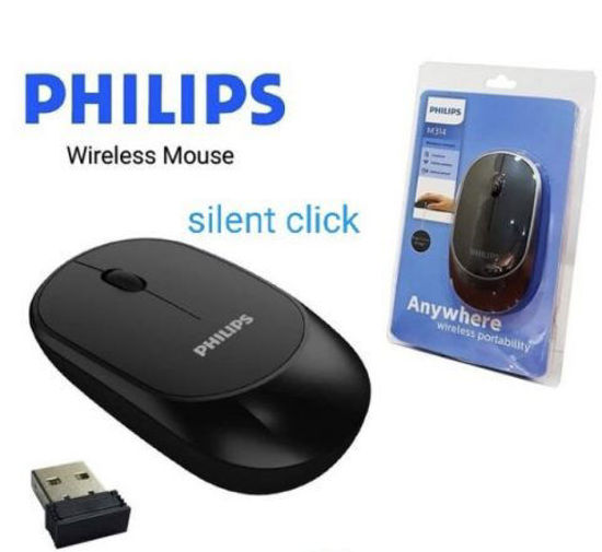 Picture of Philips wireless mouse