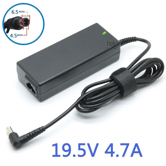 Picture of Hp adapter 19.5v-4.7a