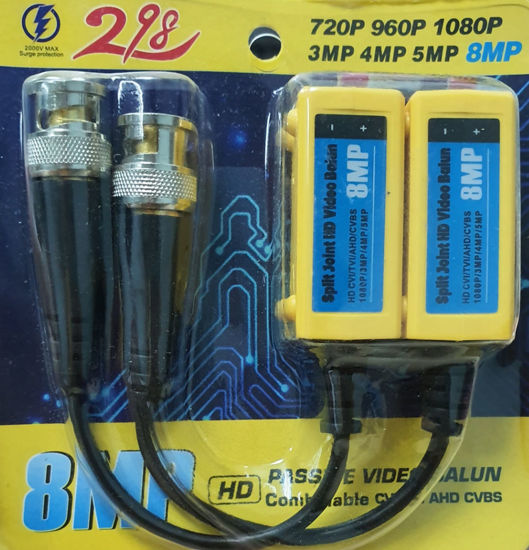 Picture of Split Joint Hd video Balun